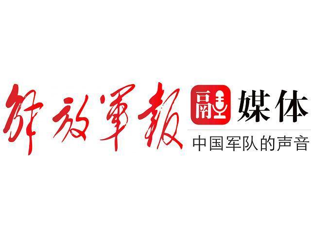 淮海战役第三阶段地图