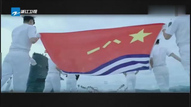 赵宝刚:其实深海利剑就是告诉大家你生在这个国家心里有没有他