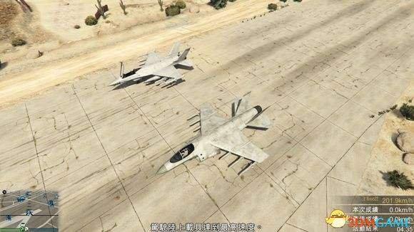 gta5中所有的战斗机
