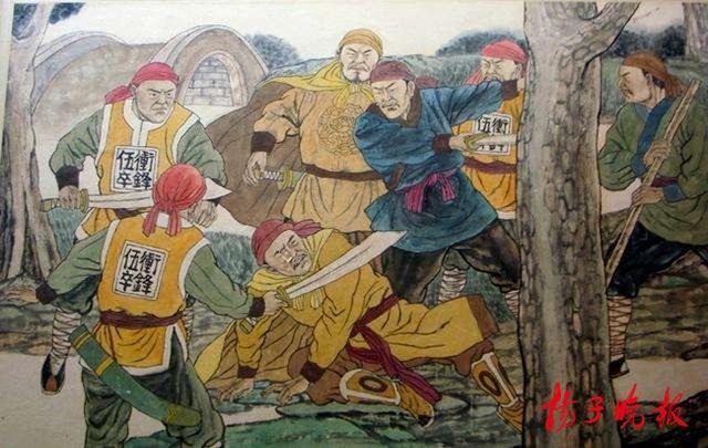 """【南京历史上的今天】9月2日:太平天国爆发""""天京事变"""""""