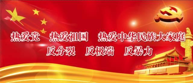 """发声亮剑 责任在肩——惠济一中学子助攻防""""冠""""攻坚战"""