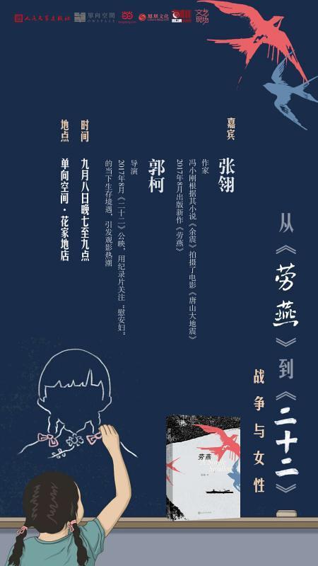 樱桃青衣 -张怡微 著 -文轩网