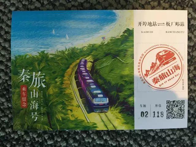 秦皇岛观光小火车发车 带你穿梭于花海之中_新华网河北频道
