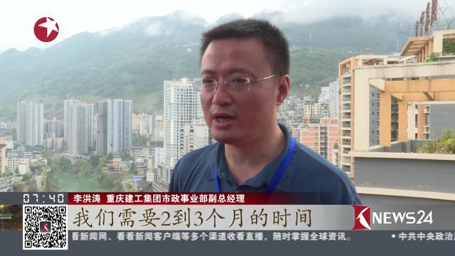 组图:重庆涪江一桥运行37年后爆破拆除--图片--人民网