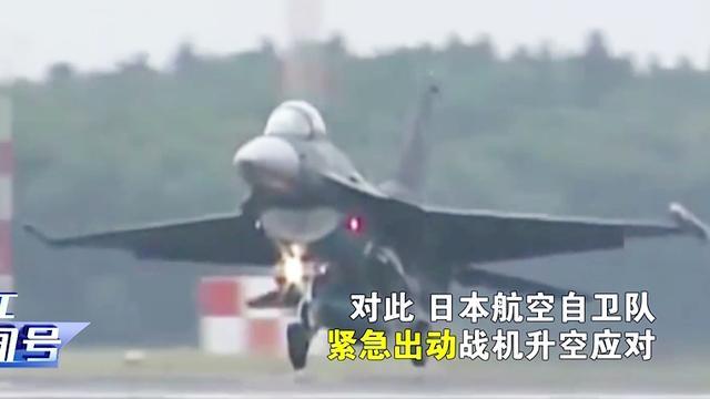 10架战机飞越东海上空,遭到20次不明激光照射?美... _手机搜狐网