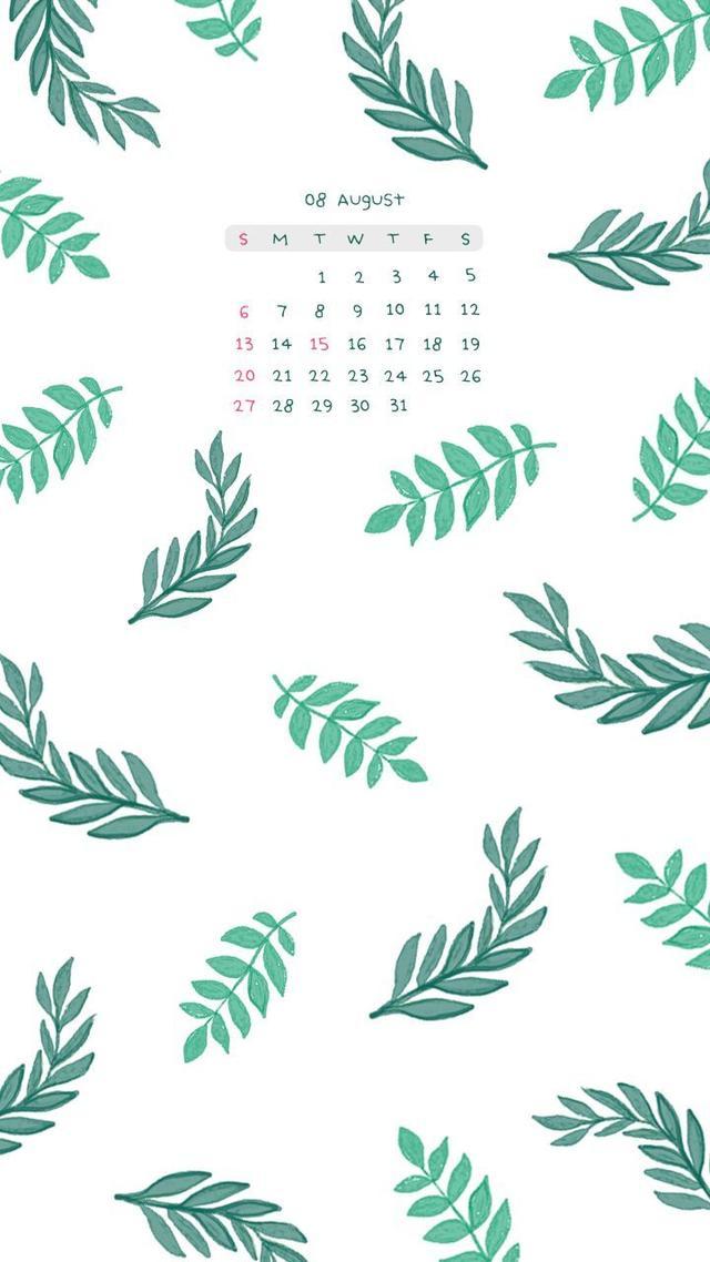 日历の壁纸:你好,八月