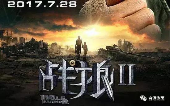 好奇《战狼2》中吴京所用的手机是什么品牌吗?