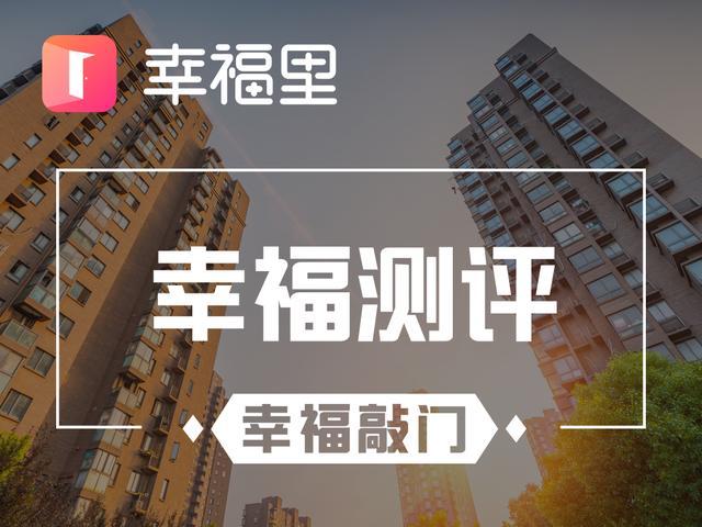 临浦房价,临浦房价走势2020,杭州临浦房价走势图,新房价格-安居客
