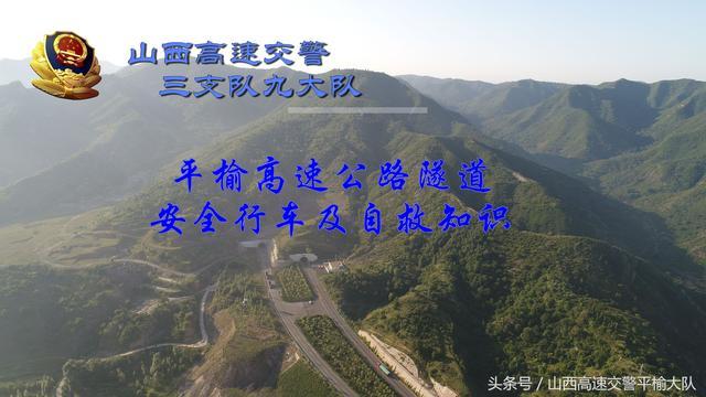 精品示范路:平榆高速交通典型案例大曝光(2018年13期)_凤凰网