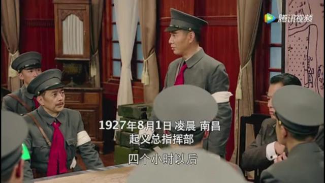 历史上的今天8月1日:八一南昌起义爆发
