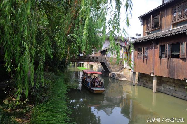 上海·枫泾古镇
