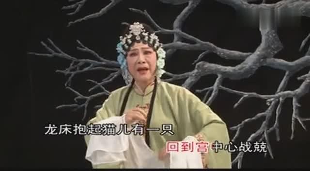潮剧包公会李后_潮剧全剧视频mp3下载_潮剧视频_... _chuiyue.com