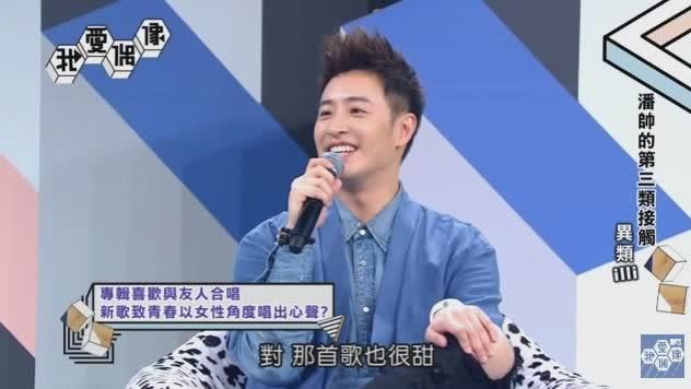 潘玮柏告白吴昕细节曝光 《中国有嘻哈》潘玮柏疑... _手机搜狐网