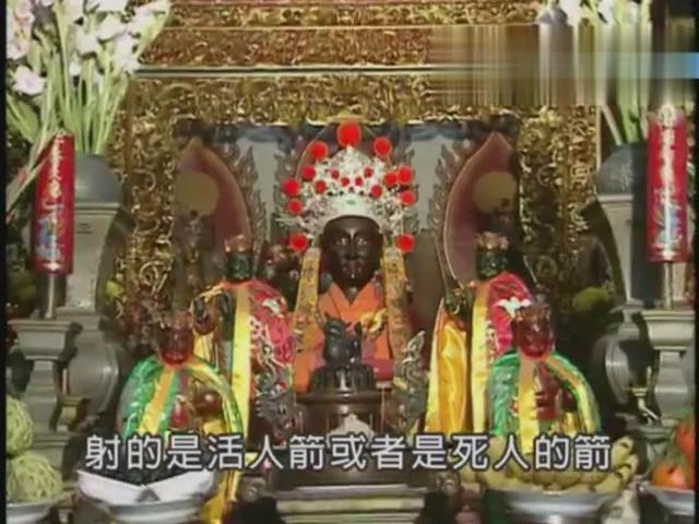福建三平祖师公图片