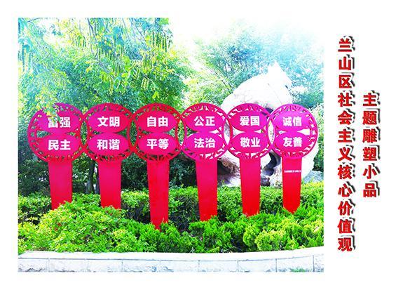 24字社会主义核心价值观_中国益阳门户网