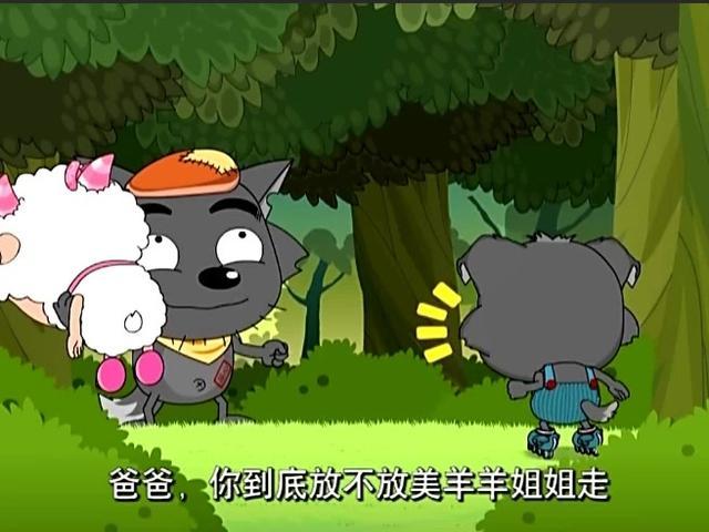 喜羊羊与灰太狼小灰灰感动灰太狼,把小羊都放了_网易视频