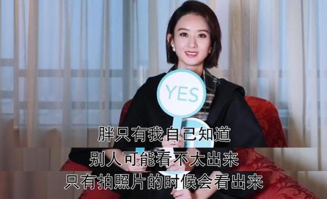 165cm的赵丽颖遇到165cm的刘诗诗,谁谎报身高一目了然_腾讯网