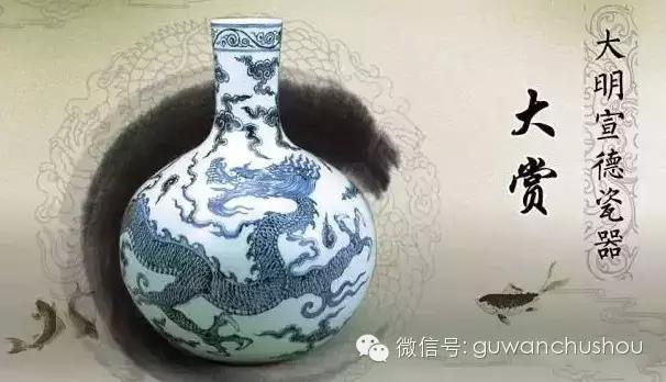 台北故宫馆藏明宣德青花瓷大赏