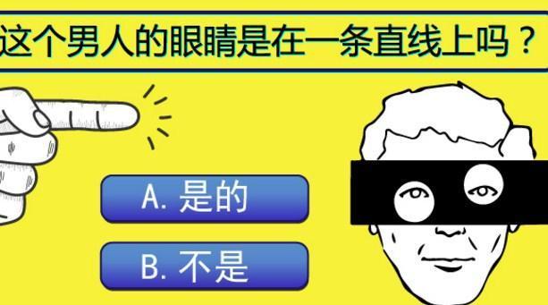 左右脑测试_测一测你是左脑型思维者还是右脑型_搜狗指南