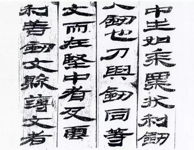 中国美院书法优秀试卷
