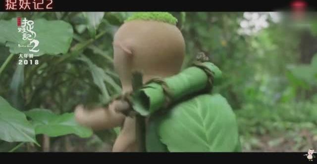 《捉妖记2》预告片二合一,超多笑点抢先看,更过瘾!