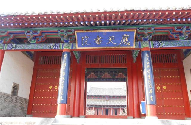 中国四大书院之:岳麓书院