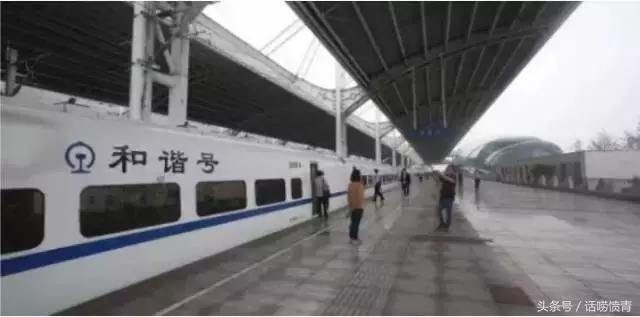泰州火车时刻表