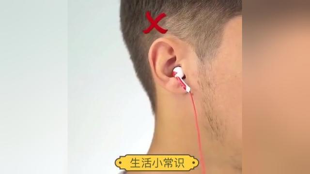 普通消费者应该如何选择耳塞?果然还是vivo手机音质好