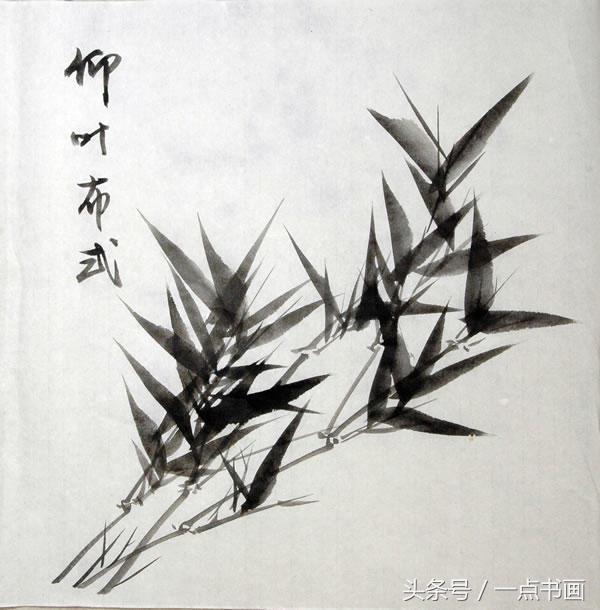 幼儿水墨画竹子
