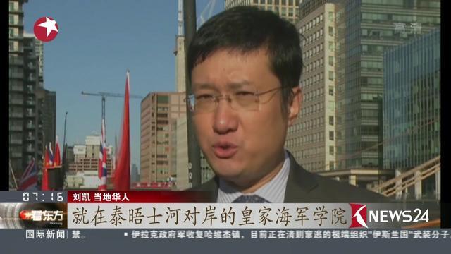 中国海军舰队首度访问伦敦_新浪视频