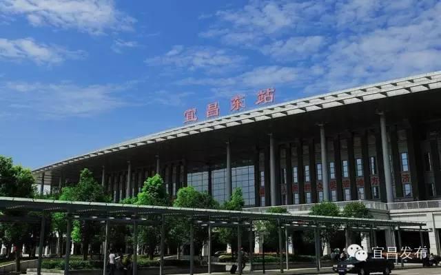 南京到宜昌高鐵時刻表