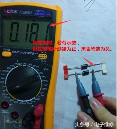 用数字万用表检测三极管三个极的判断方法