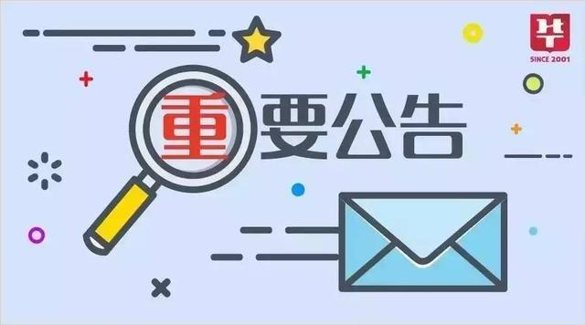 2019国家公务员录用体检通用标准(试行)_华图教育