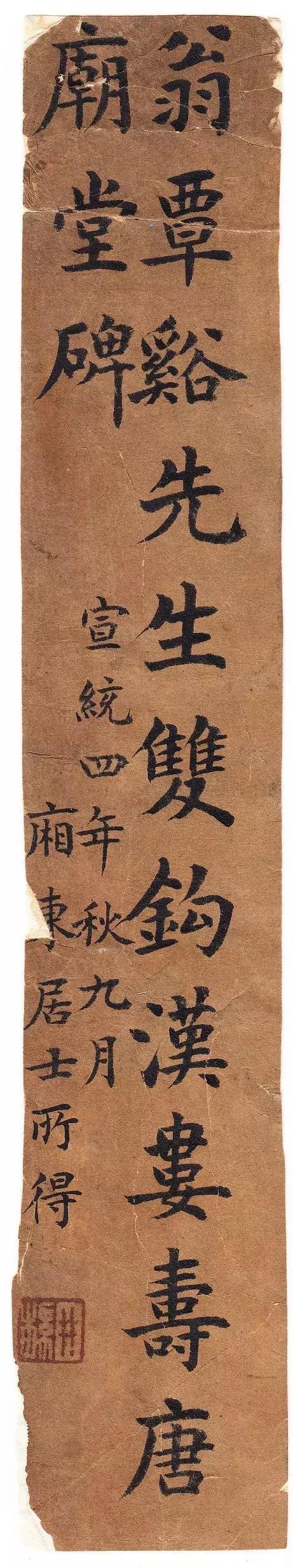 丘打包古风签素材【包括背景、人物、字体、边框、花纹、诗词等】