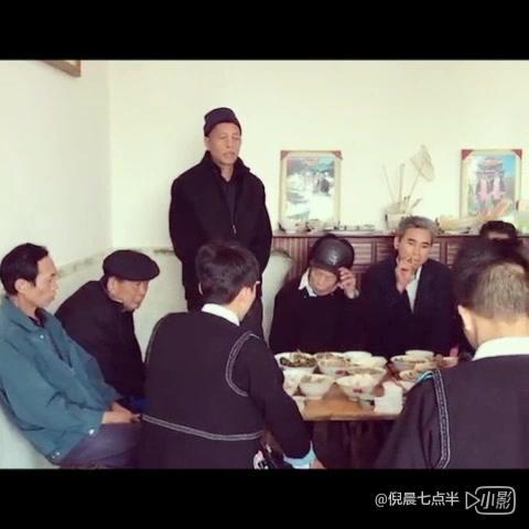云南红河瑶族一