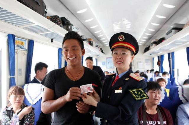 北京到鞍山火车卧铺