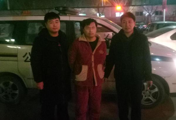 广东警方再次重金悬赏20名重点涉黑在逃犯罪嫌疑人