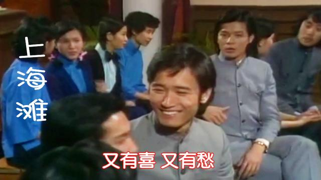 老上海滩电视剧全集56