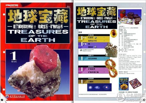 天然水晶原石有收藏价值吗?为何有人说水晶原石比成品更受青睐?