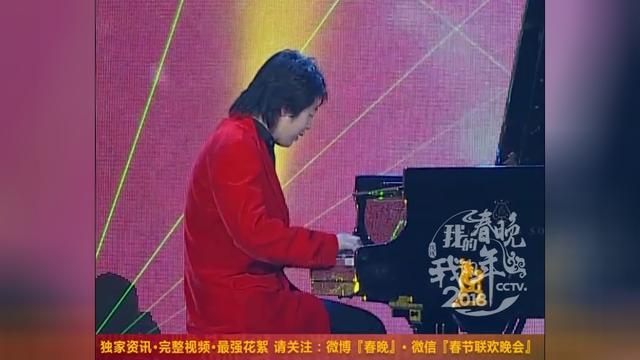 钢琴欣赏:郎朗演奏《柴可夫斯基第一钢琴协奏曲》,令人叹服!