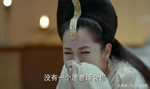 刘楚玉,皇族第一美人刘楚玉和暴君刘子业之母,历史上真实的王宪嫄