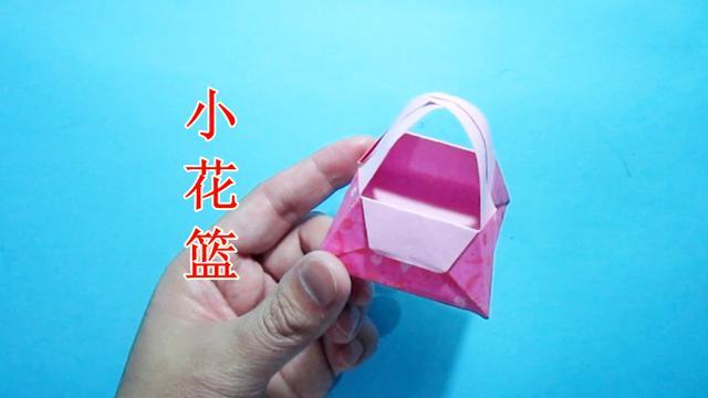 手工折纸小花篮 简单篮子的折法