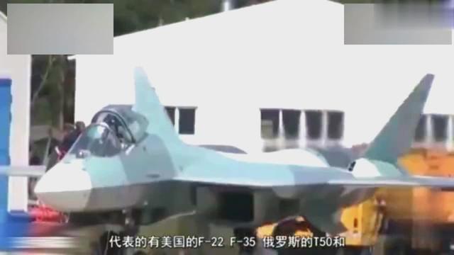 赶美超俄!我国第六代战机研发速度惊人,火龙歼击机何时面世?