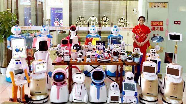 动漫机器人图片