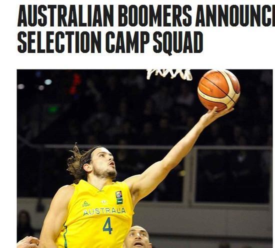 澳大利亚男篮名单最新