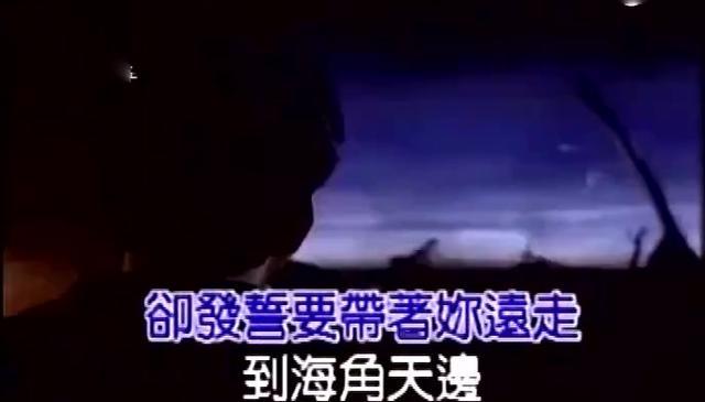 闽南童谣正月点灯红