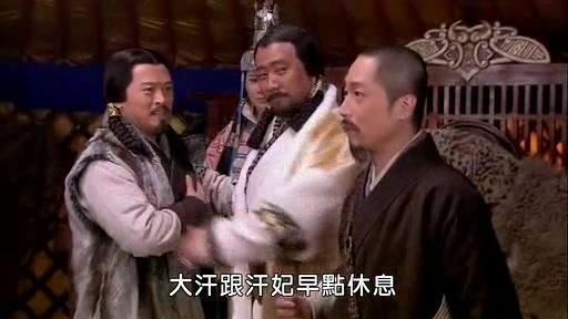 忽必烈电视剧全集01