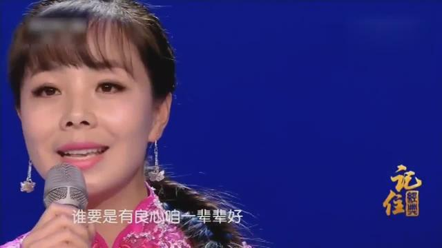 中国最好听的民歌