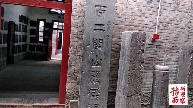 新安县铁门镇东沟丘娃