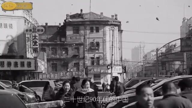 震惊黑龙江的猫脸老太太灵异事件_网易视频
